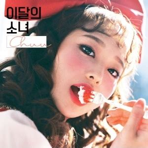 Chuu (single album) - Wikipedia