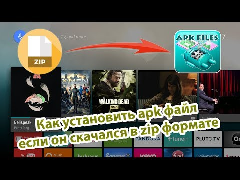 Planet Android Mania Kodi Addon Repo 2018 - New Best For